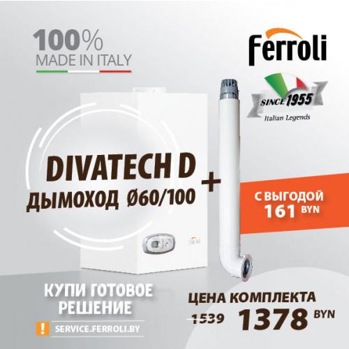 DIVATECH D F24
